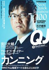 QJ2.jpg