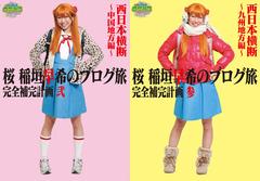 blogtabi_0605.jpg
