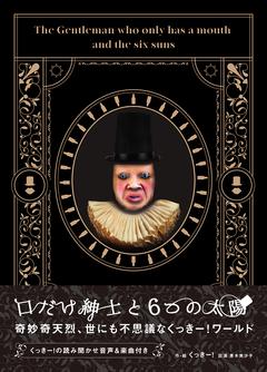 cover_obiari2.jpg