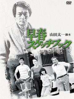 sousyun_dvd1.jpg