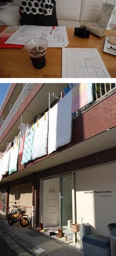studioyukigaya.jpg
