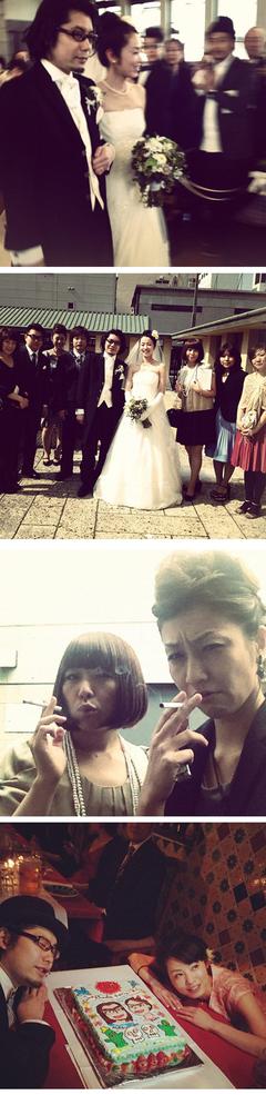 yamafukuwedding.jpg