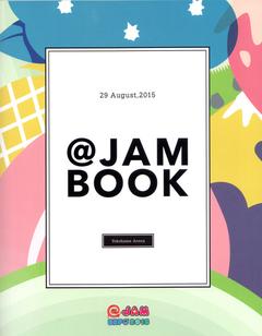 2015_0829_JAM-1.jpg