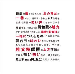 2015sasshi01.jpg