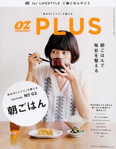 2016_0528_OZplus.jpg