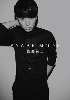AYABEMODE_COVER_1203.jpg