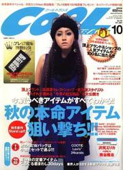 COOL10.jpg