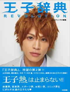 h1_hontai_obi.jpg