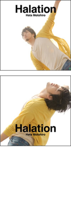 hata_halation_shokai.jpg