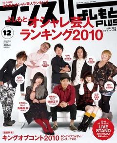 myp_12_2010.jpg